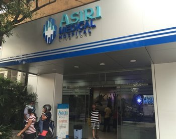 asiri medical call us